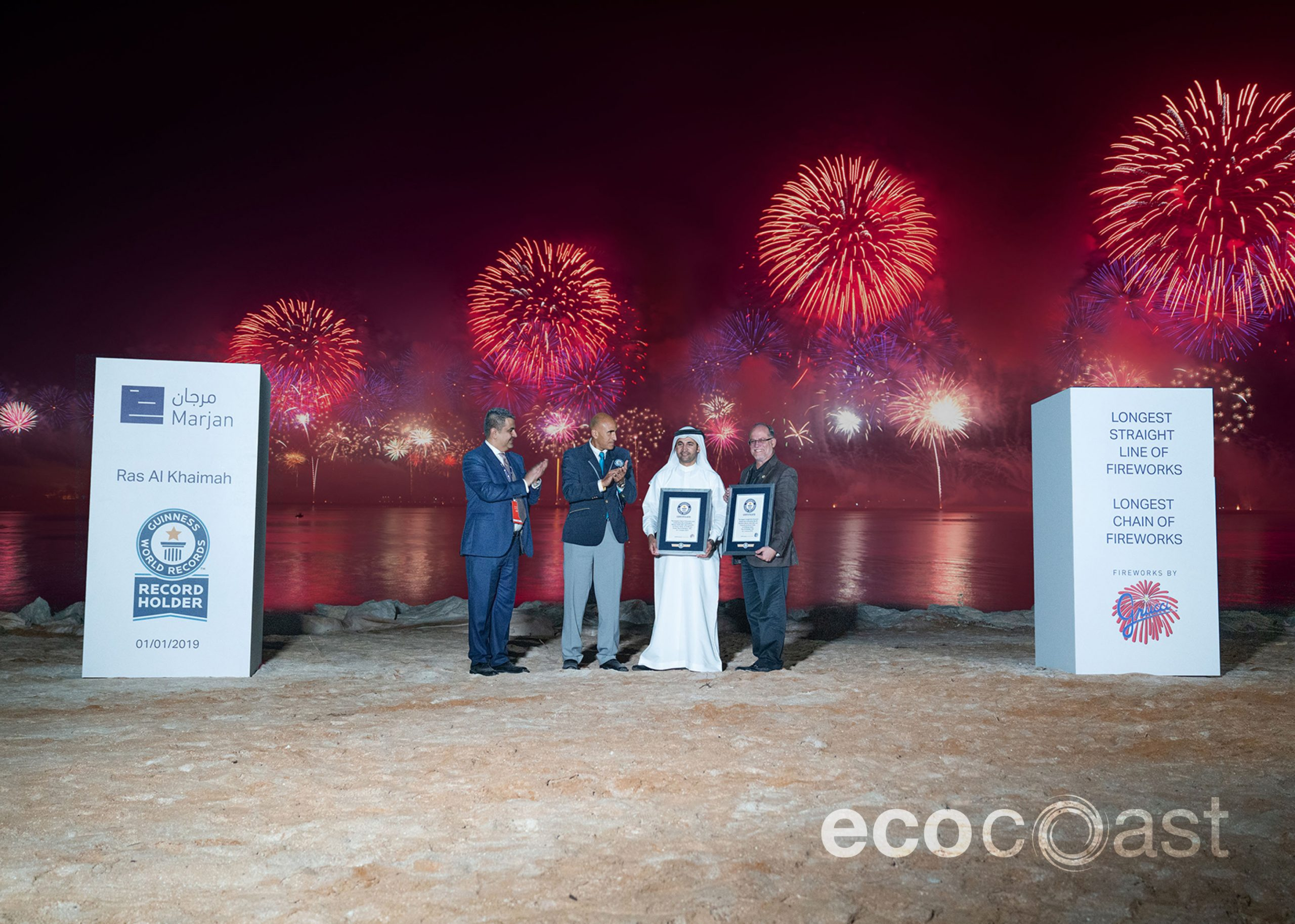 Special Event Services, UAE Fireworks Guinness World Record
