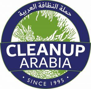 Cleanup Arabia